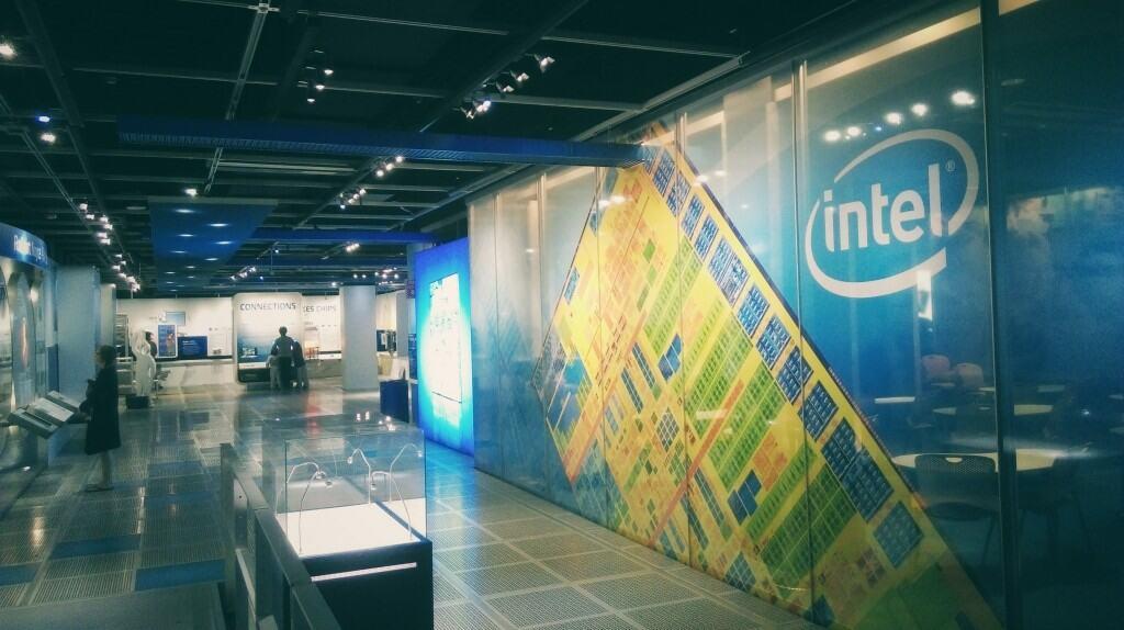 Intel muzej