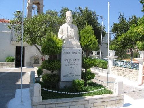 Spomenik Pitagori, otok Samos